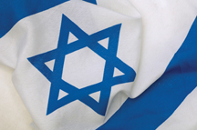 israel flag copy
